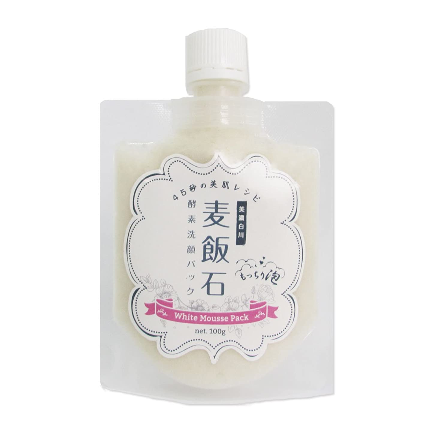 ギネス真似るトランジスタシミ 洗顔 泡 洗顔フォーム ホワイトムースパック