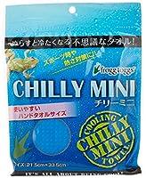 冷感タオル チリーパッド チリーミニ