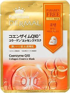 ダーマルプレミアム コラーゲンエッセンスマスク DP08 コエンザイムQ10 25ml/1枚
