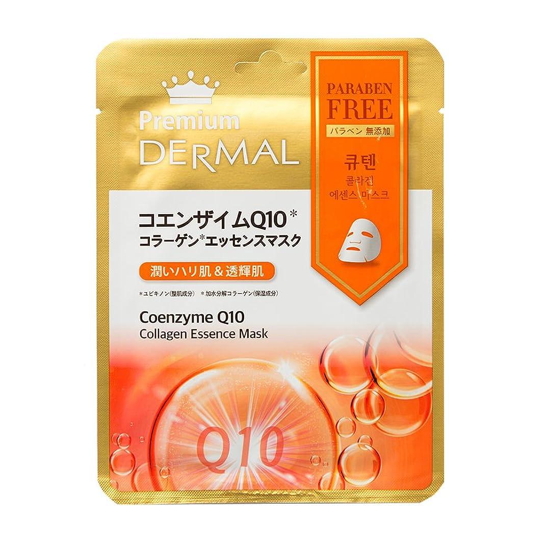 洗うフェリー補助ダーマルプレミアム コラーゲンエッセンスマスク DP08 コエンザイムQ10 25ml/1枚