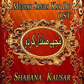 """Mujhay Sanda Kar Do (From """"Mujhay Sanda Kar Do"""")"""