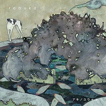 Akino-Yuu EP