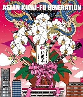 映像作品集9巻 デビュー10周年記念ライブ 2013.9.14 ファン感謝祭 [Blu-ray]...