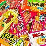 菓道 珍味セット 7種類各10枚 合計70枚 駄菓子 詰め合わせ わさびのり太郎 蒲焼さん太郎 焼肉さん太郎 酢だこさん太郎