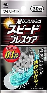 【10個セット】スピードブレスケア ワイルドミント 30粒