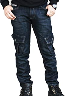 [ネルロッソ] ジーンズ ジーパン メンズ カーゴタイプ デニム パンツ Gパン ズボン ボトムス 長ズボン ロングパンツ 正規品 t24519-1