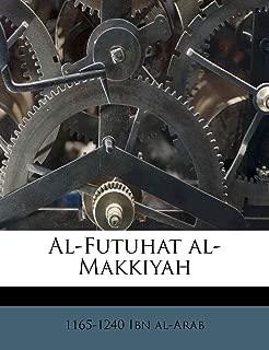 Al-Futuhat al-Makkiyah (Arabic Edition)