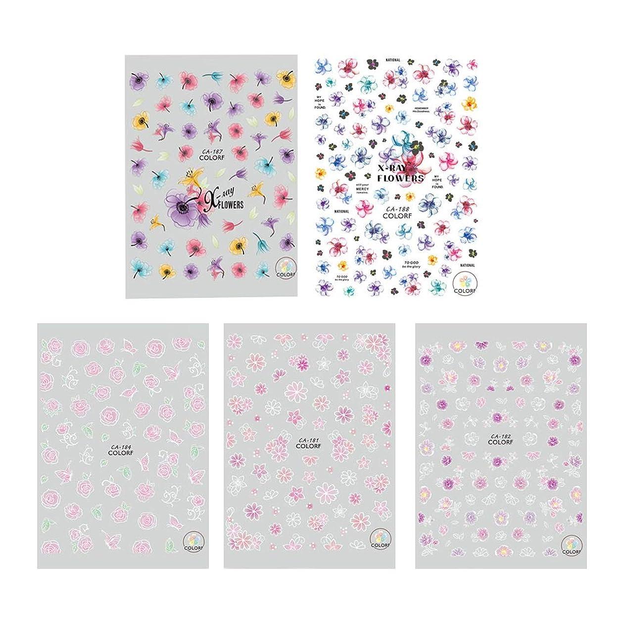 除去この輝度10枚の着色された花のネイルアートステッカーのヒントデカールマニキュアの装飾ネイルアートのヒント子供と女の子(各パターン2枚)