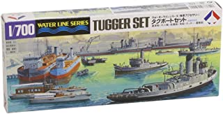 Hasegawa 31509 - Juego de remolcadores [Importado de Alemania]