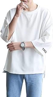 SELILALI tシャツ 七分袖 メンズ 夏服 綿 カットソー 無地 大きいサイズ ゆったり Tシャツ おしゃれ カジュアル スポーツ シンプル オールシーズン 黒 白