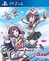 GalGun: Double Peace (輸入版:北米) - PS4
