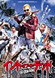 インド・オブ・ザ・デッド[DVD]