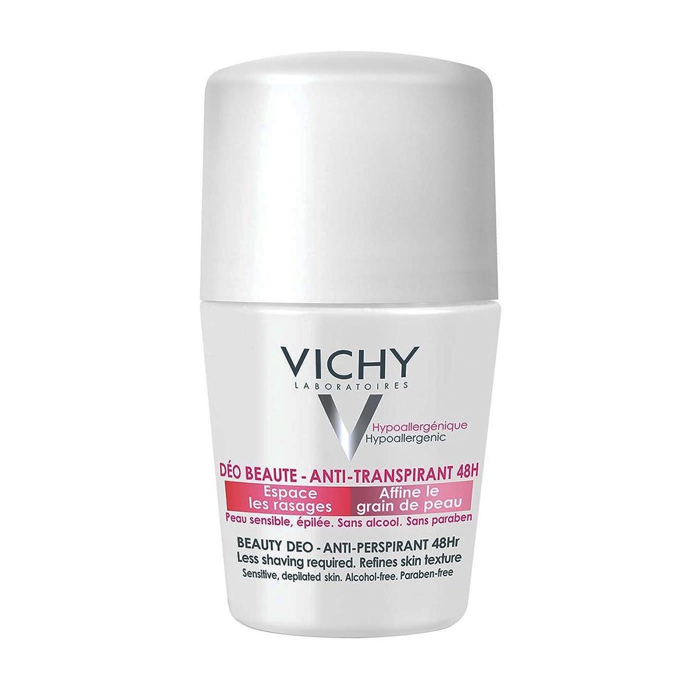 偽装する喉頭反発Vichy Deodorant 48h Sensitive Or Shaved Skin 50ml [並行輸入品]
