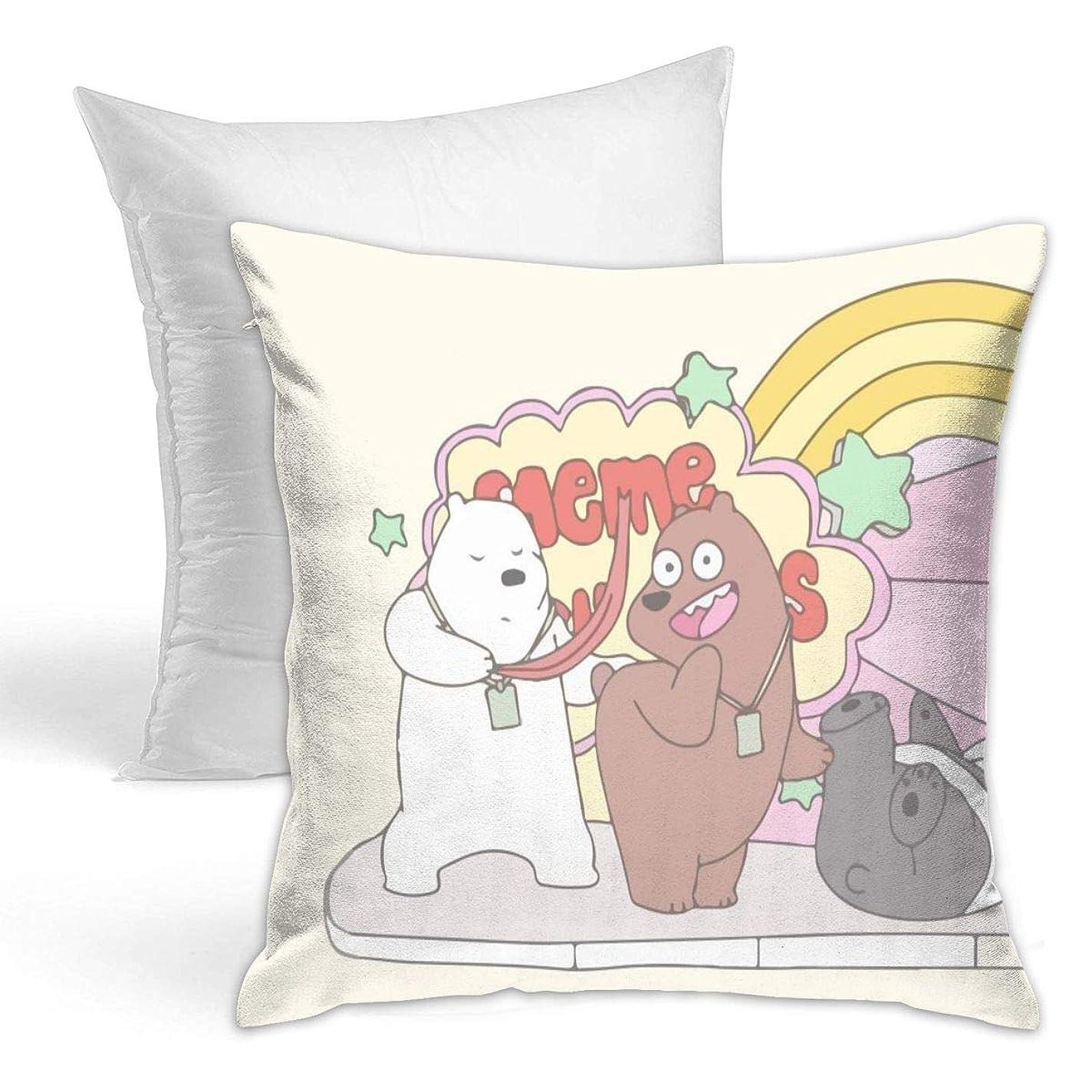 ペニー成り立つ禁止するシンプルなデザインの固体クッションカバーリネンクッション車とソファ枕 私たちは裸のクマです