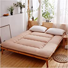 Japanese futons Mattress,Sleeping Tatami mat, Soft and Thick Japanese Student Dormitory Mattress, 3 Colors for You to Choo...
