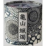 亀山五色蝋燭(ローソク)約300本入り