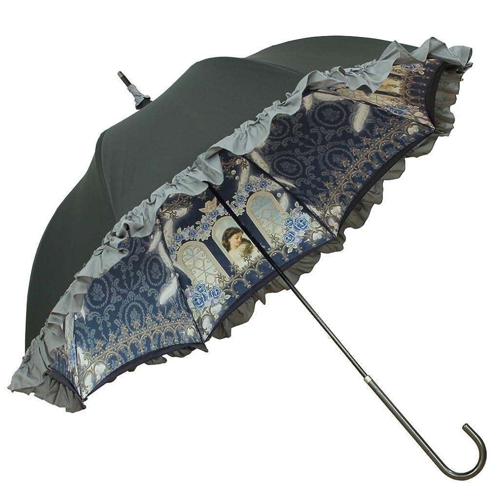 気体の広々としたキャンパスルミエーブル 長傘 手開き 天使の囁き パゴタアンブレラ ブラック 8本骨 55cm UVカット率 99.4%以上 グラスファイバー骨 日傘/晴雨兼用傘 0102-16004