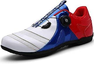 Xinghuanhua Fietsschoenen heren outdoor rotating gesp lock schoenen SKU 36 ~ 46EU