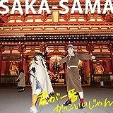 Melody / SAKA-SAMA