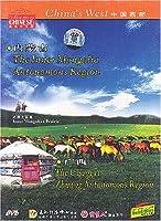 The Inner Mongolia Autonomous Region / Guangxi