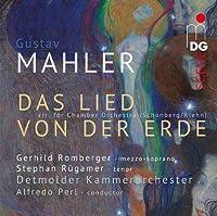 Das Lied Von Der Erde by ALFREDO DETMOLDER KAMMERORCHESTER / G. ROMBERGER / S. RUEGAMER / PERL (2014-04-01)