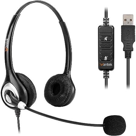 WantekヘッドセットUSB 両耳 ノイズキャンセリングマイク付きとオンライン制御有線PC用ヘッドホン Skype、Web会議、在宅勤務、業務用、リモートワーク、コールセンターに適用される クリアな通話 超軽量 超快適