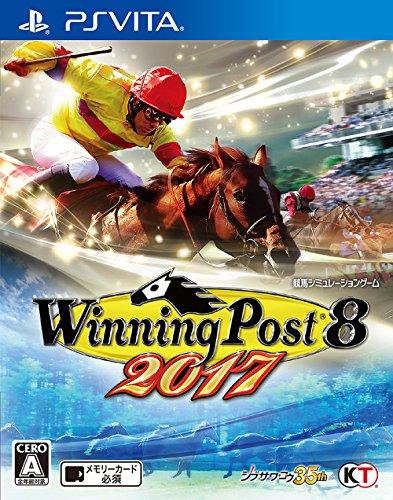 WinningPost82017-PSVita