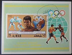 AJMAN 1971 Summer Olympics Boxing Cassius Clay VFU sport Mohamed Ali JandRStamps