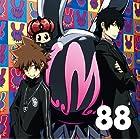 88(初回限定盤REBORN!盤)(DVD付)