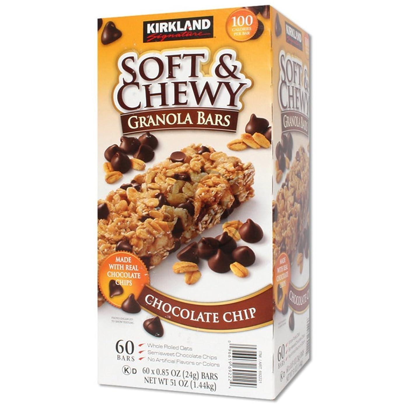 気がついて好きモニカ【カークランド/ KIRKLAND】Soft&Chewy GRANOLA Bar Chocolate Chipソフト?アンド?チューイグラノーラバー1.44kg穀物バー/シリアル/栄養のバー[健康&ダイエット製品](海外直送品)