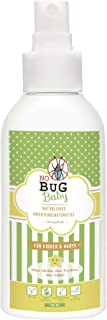 Best is johnson's baby creamy oil a mosquito repellent Reviews
