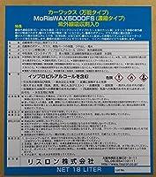 撥水・防汚 モリスWAX5000FSUVC 18L