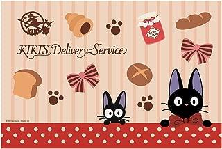Kiki's Delivery Service (bread shop) Leisure sheet (S) VS1 (japan import)