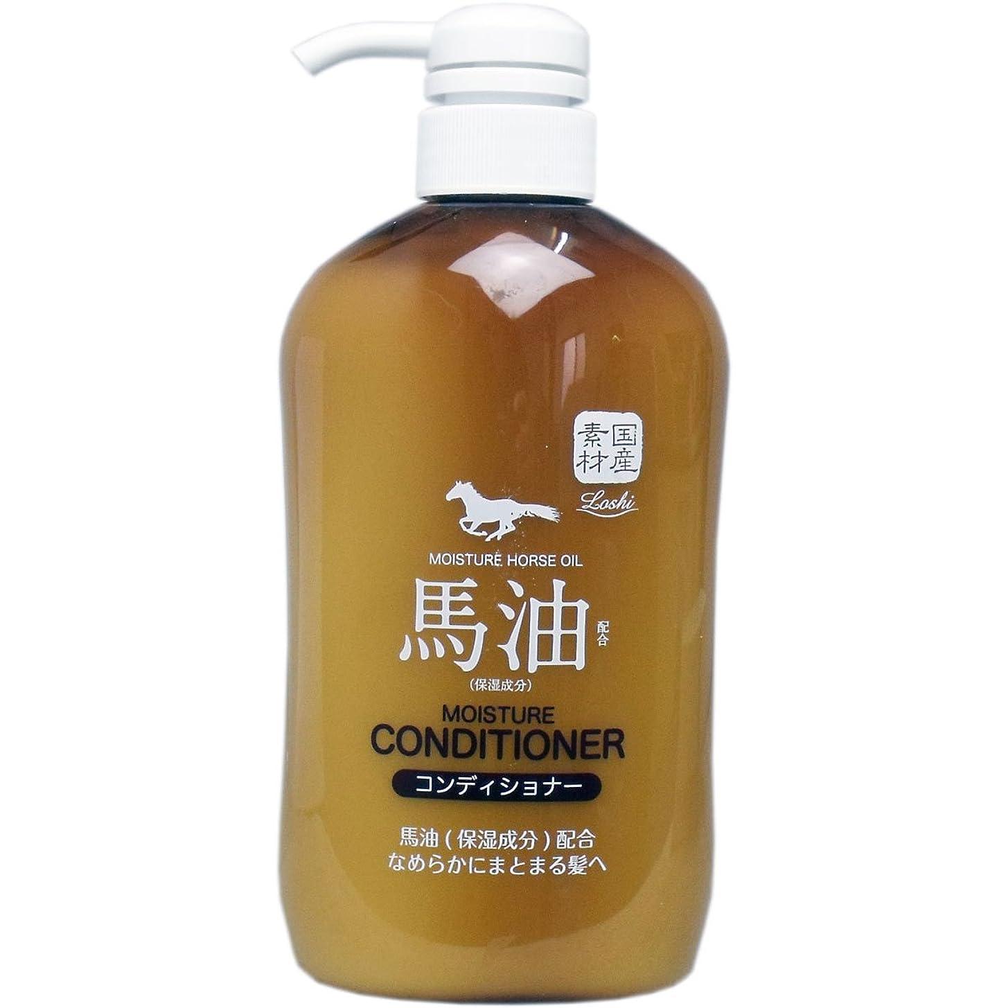 タービン悪性のジェスチャー馬油(保湿成分)配合 コンディショナー 600ml