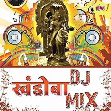 Khandoba Dj Mix