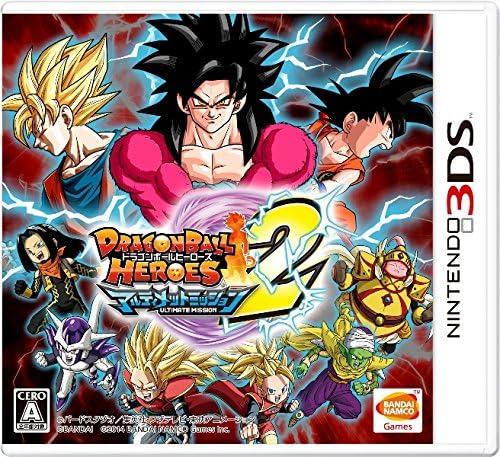 ドラゴンボールヒーローズ アルティメットミッション2 - 3DS - Nintendo 3DS