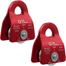 GM CLIMBING 20kN UIAA Certified Micro Prusik Minding Pulley 1/2
