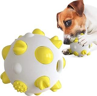 犬用噛むボール 犬用おもちゃペット噛むおもちゃ 噛むおもちゃ 早食い防止 丈夫で長持ち 犬の遊び好き天性満足 知育玩具 訓練玩具 知育トイ IQ&挙動激励 運動不足解消 歯ぎ清潔 やストレス解消