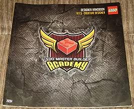 Lego Master Builder Academy: Designer Handbook, Kit 5 - Creature Designer [20204]