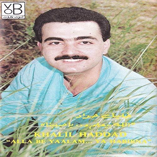 Khalil Haddad