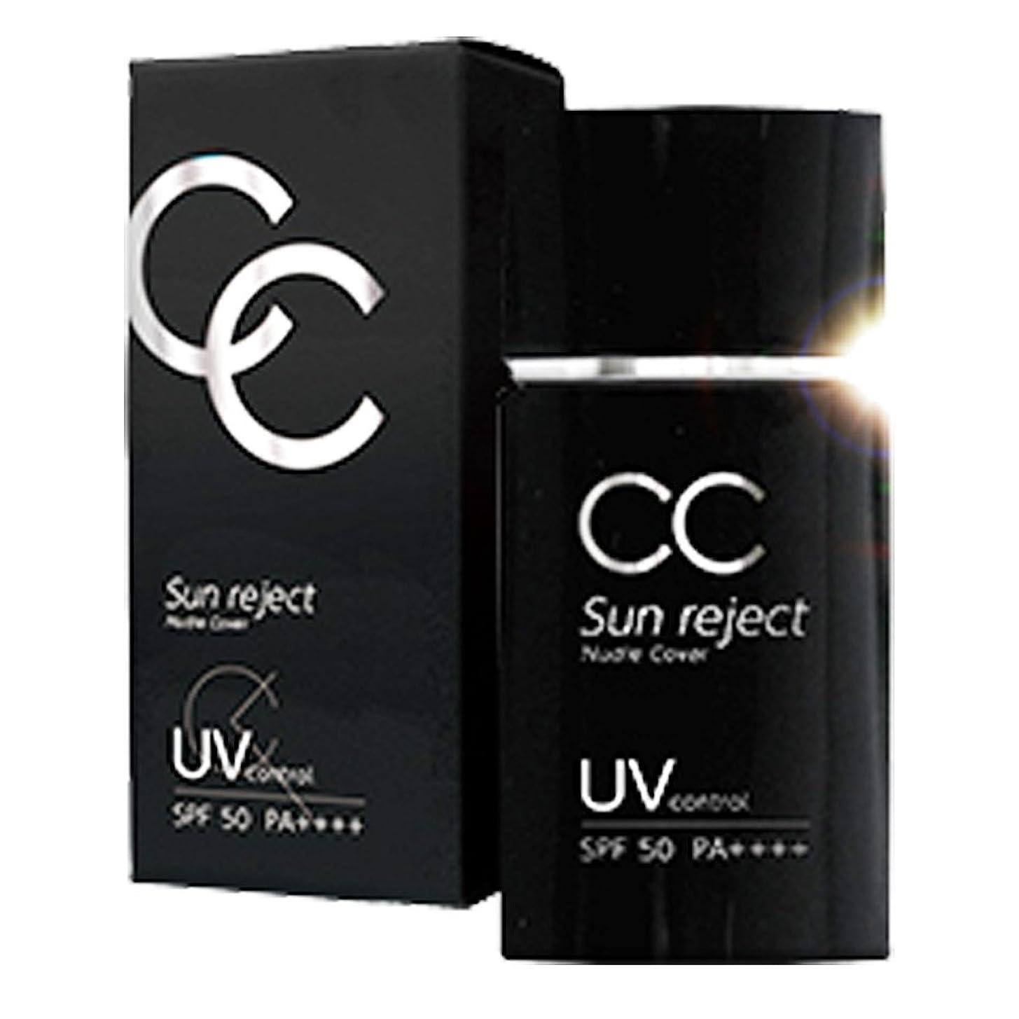 宿泊罰する早めるエヴリワン UV control サンリジェクト Nudie Cover 30ml