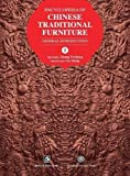 Encyclopedia of Chinese Traditional Furniture, Vol. 1: General Introduction