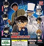 Bandai Detective Conan Detective Conan swing 2019 Gashapon 6 set mini figure