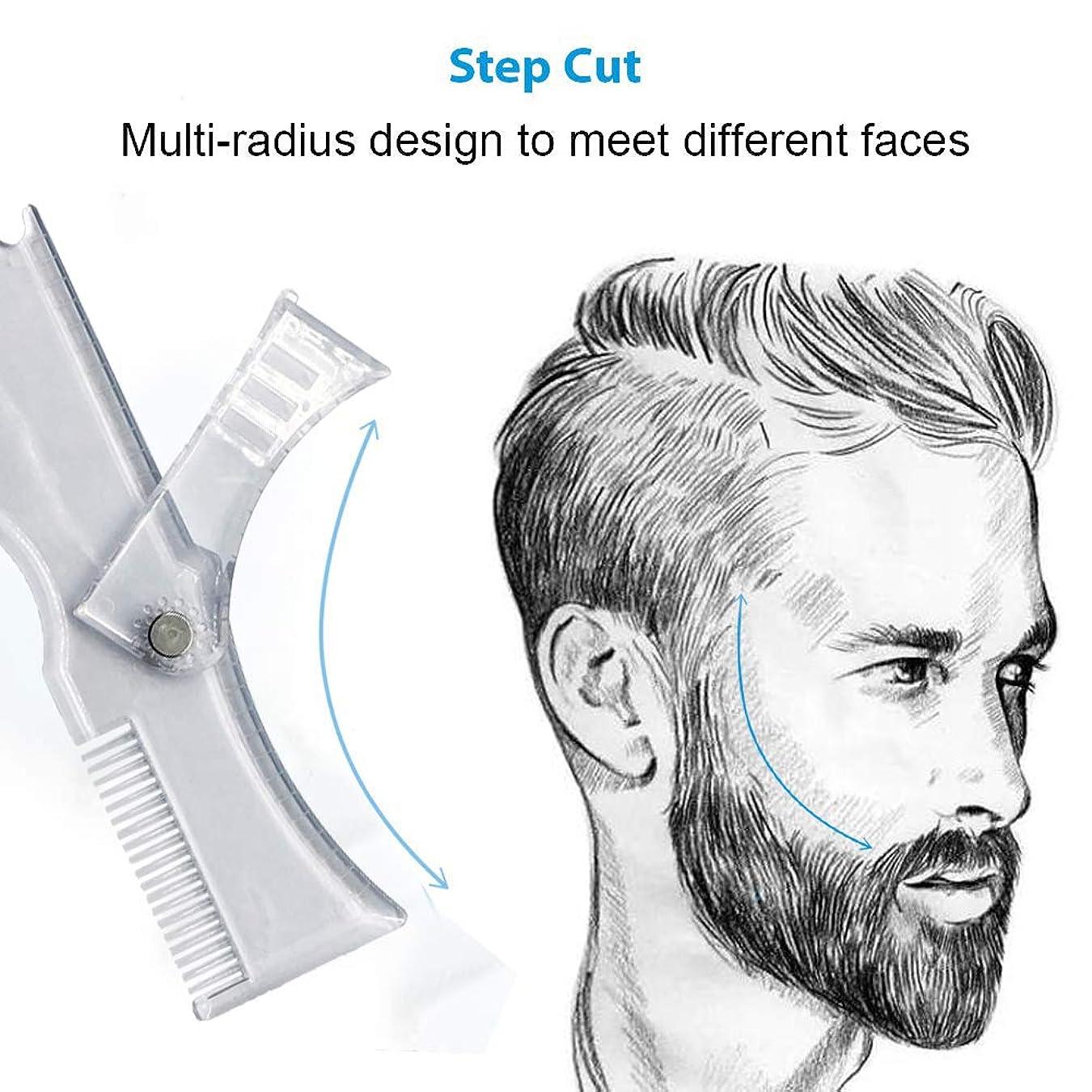 覚えている活気づくブラケットACHICOO ひげ櫛 回転 ひげ ブラシ 形状テンプレート 櫛 調整可能 スタイリング 角度 モデリング 理髪ツール 男性 メンズ