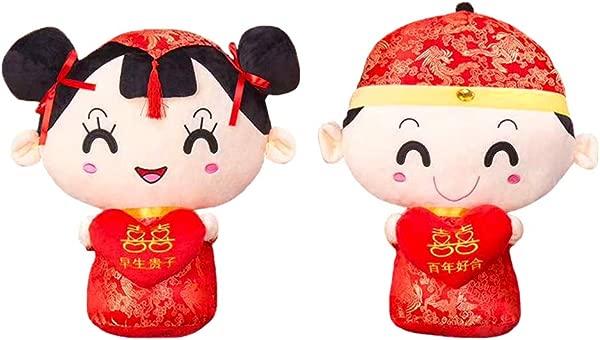 Toyvian 2pcs Set Chinese Doll Plush Pillows Wedding Festive Wedding Doll Couples Creative Gift Plush Toys