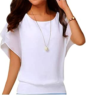 CVERRE Women Flowy Chiffon Casual Top Loose Short Sleeve T-Shirt Blouse US2 - US16
