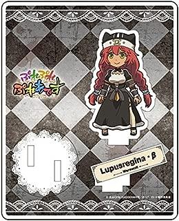 アニメ「オーバーロード」ぷれぷれぷれあですアクリルフィギュアコレクション ルプスレギナ・ベータ