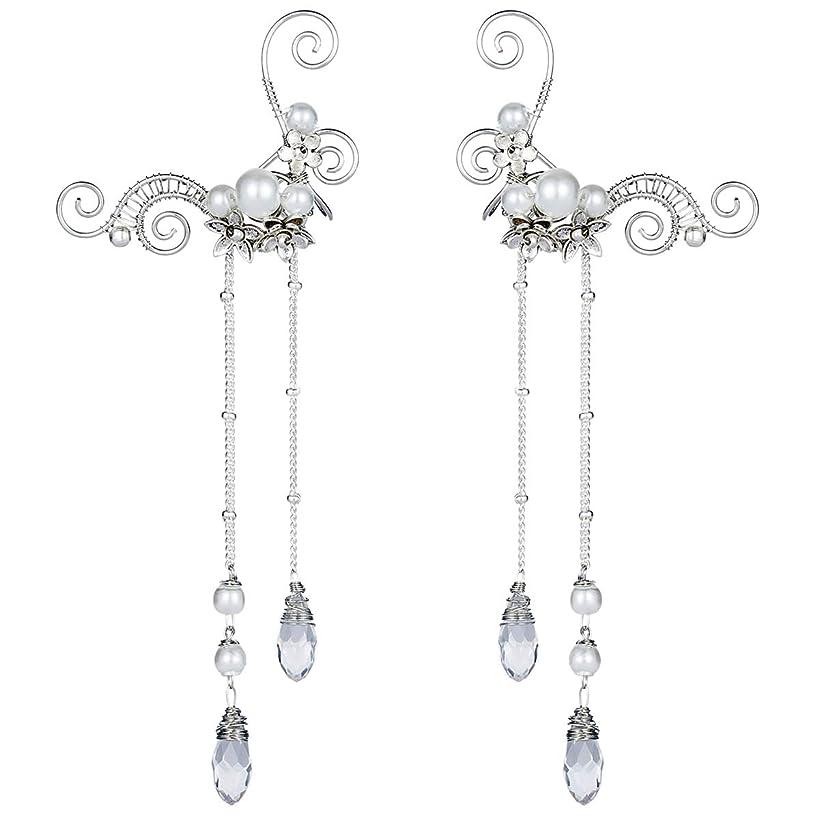 Aifeer Elf Elven Ear Cuffs, Non-Pierced Filigree Wrap Earrings Ear Cuffs for Women Bridal Wedding Handcraft Flowers Jewelry Threader Tassel Chain