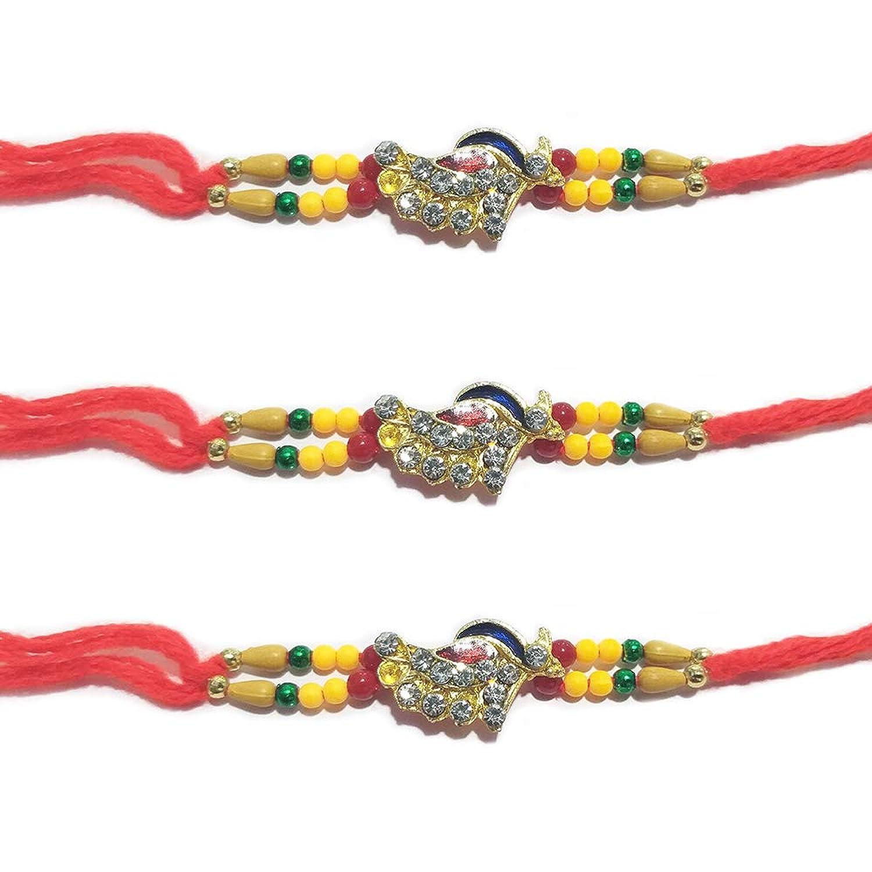 Rakshabandan Rakhi Set for Men Gold Plated 12 Stone with Multicolor Beads Thread Rakhi for Brother/Bhaiya/Bhabhi/Bhai/Bro (Pack of 3) Bracelet