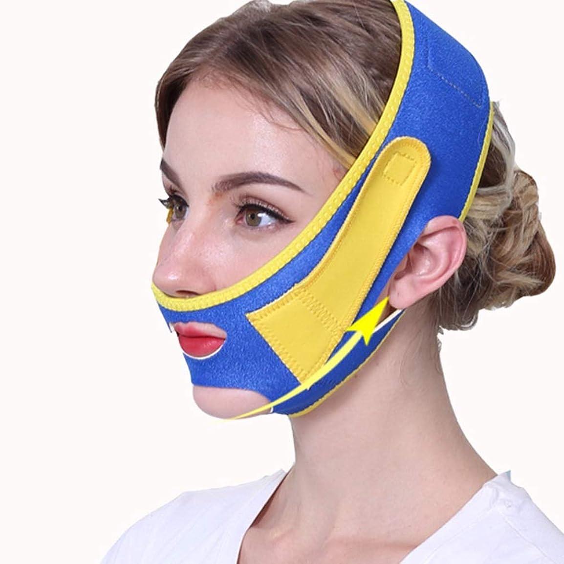 忙しい見込みゆでるMinmin フェイシャルリフティング痩身ベルトフェイス包帯マスク整形マスクフェイスベルトを引き締める薄型フェイス包帯整形マスクフェイスと首の顔を引き締めスリム みんみんVラインフェイスマスク
